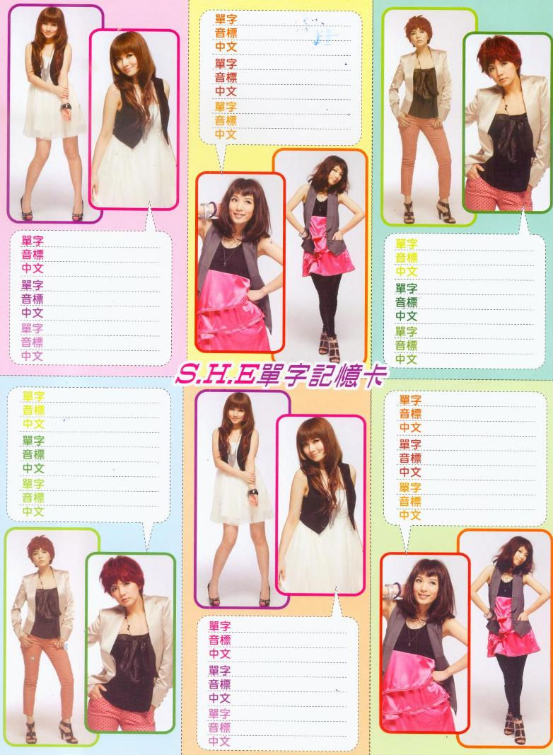 [2010.04.05] S.H.E. Play Volume 9904 653a3b10