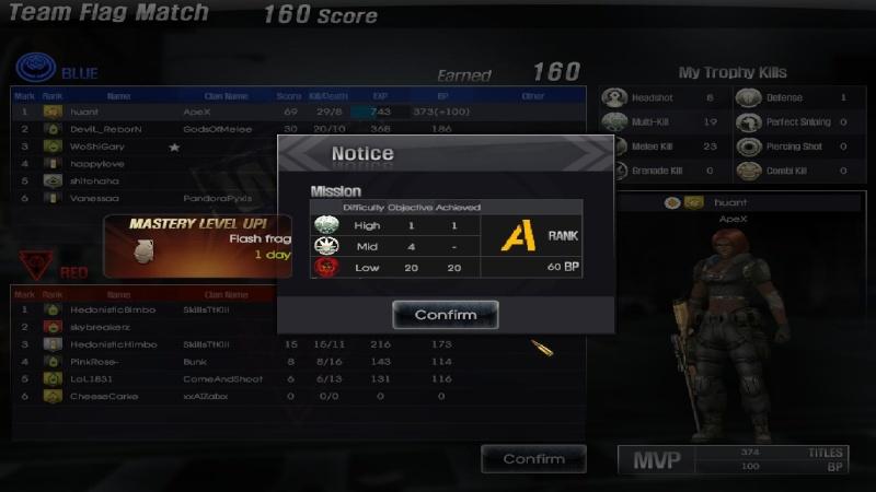 (-)Bunker Defense Screen42