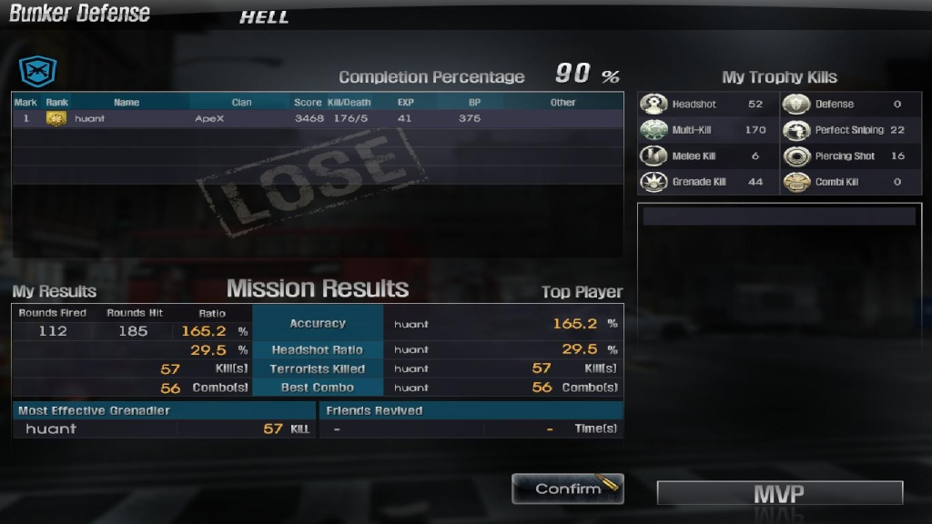 (-)Bunker Defense Screen43