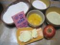 bombe de noel aux fruits et poudre d'amande Cercy_11