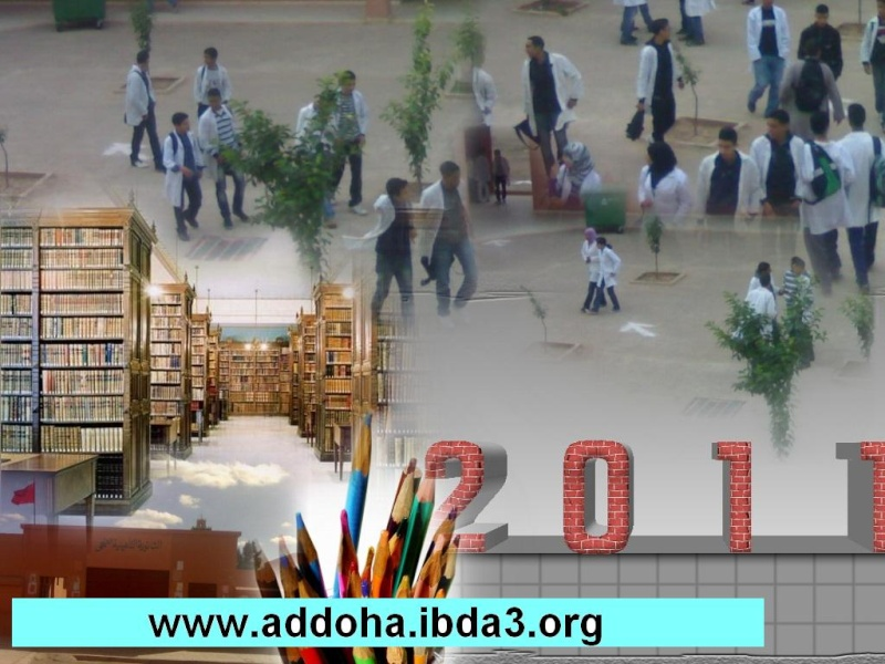 www.addoha.ibda3.org