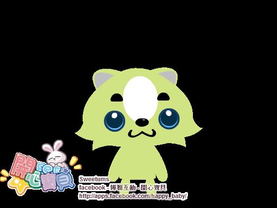 Happy Baby 21316611
