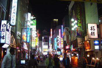 Ikebukuro, Tokyo Ikebuk11
