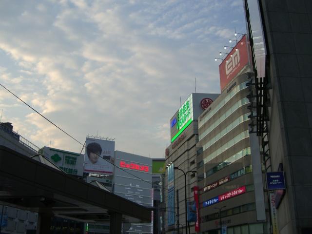 Ikebukuro, Tokyo Ikebuk16