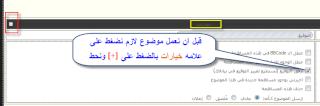 ♥غرور الزدجاليات♥ - البوابة Ous41211