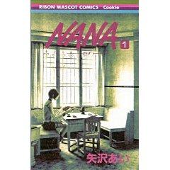 Shojo: Nana [Yazawa, Aï] 519xar10