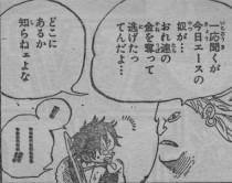 One Piece Manga 583 Spoiler Pics 00310