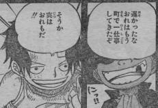 One Piece Manga 583 Spoiler Pics 00410