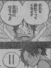 One Piece Manga 583 Spoiler Pics 00510