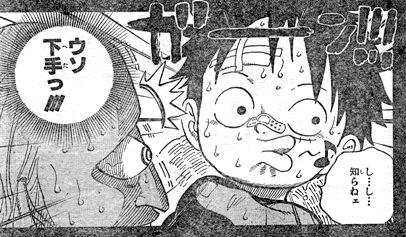One Piece Manga 583 Spoiler Pics 00710