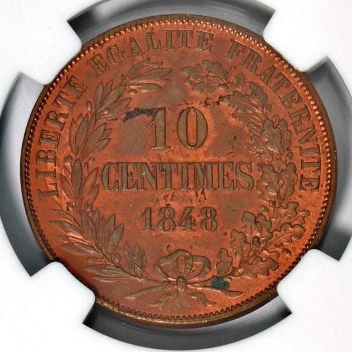 Essai de Gayrard de 1848 sur des flans étrangers  00030011