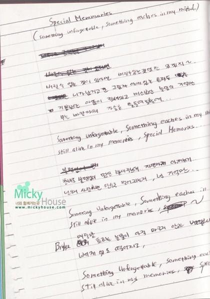 TIK Micky Yoochun YOOCHUN<3 0986fe10
