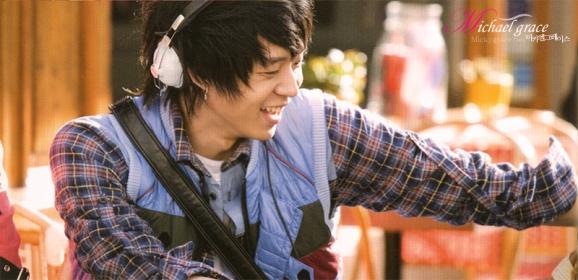 TIK Micky Yoochun YOOCHUN<3 20071111