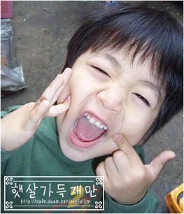 TIK Micky Yoochun YOOCHUN<3 70b20a10