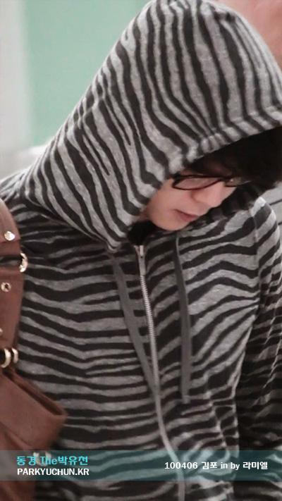 TIK Micky Yoochun YOOCHUN<3 Gmpo110