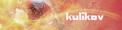 Vos signatures MALADE ! - Page 20 Kuliko10