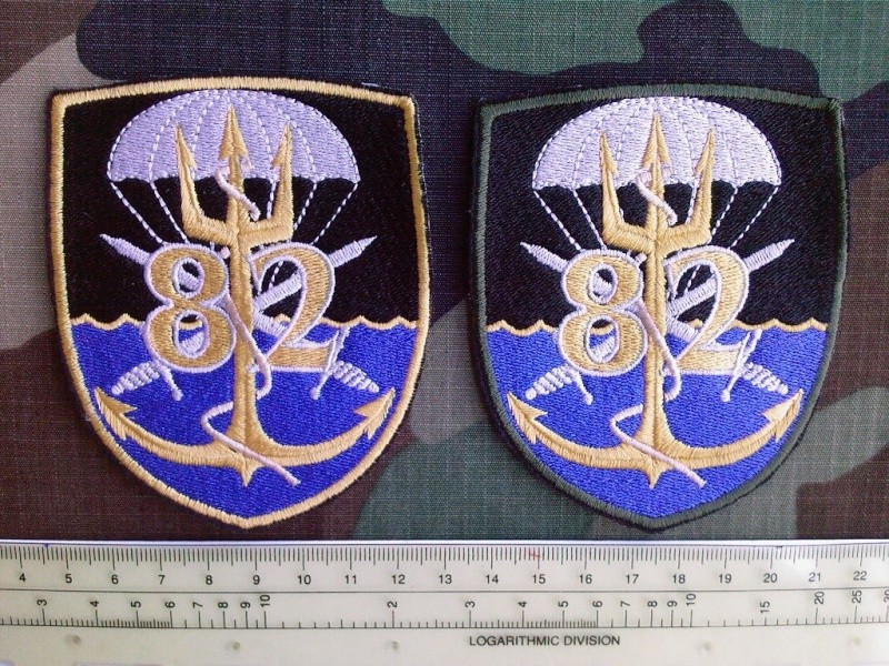 Vojska Srbije patches 82_div10