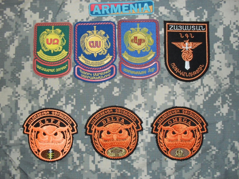 army/ SF patches Armeni10