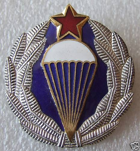 paratrooper beret badge Jugosl10