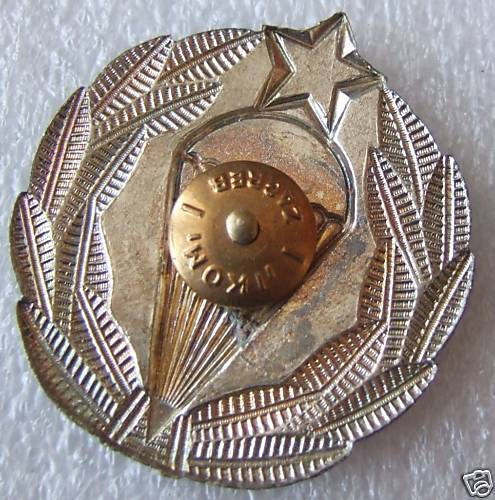 paratrooper beret badge Jugosl11