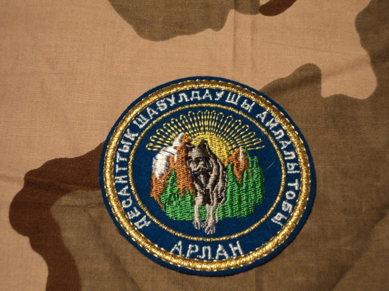 patches Kazahu12