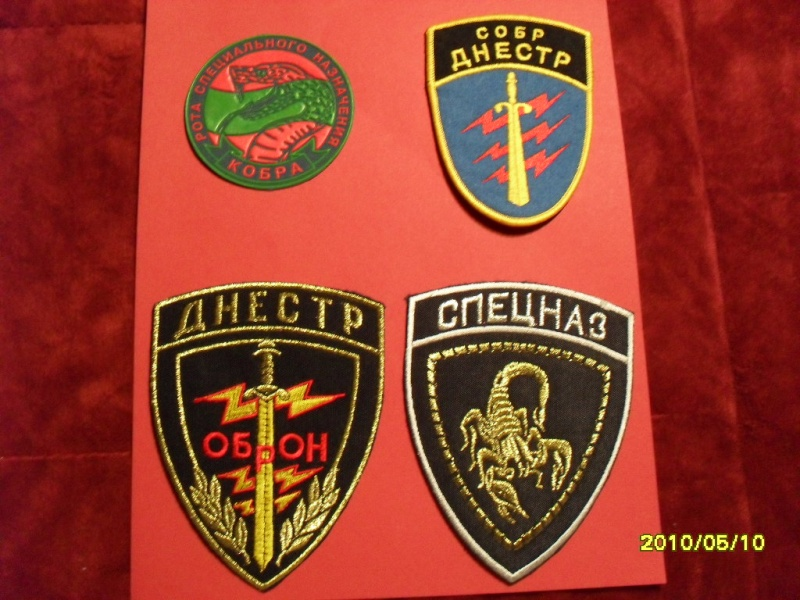 patches Padnie10
