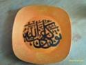 vente d'assiettes decoratives muslim faites main Imag0017