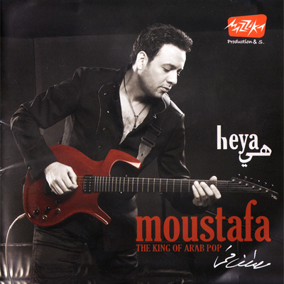 ألبوم مصطفى قمر - هى 2010 Mzmgud10