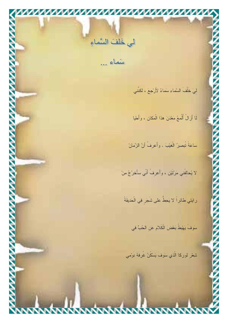 كلية الاداب قسم التاريخ جامعة الزقازيق - بوابه 1 512