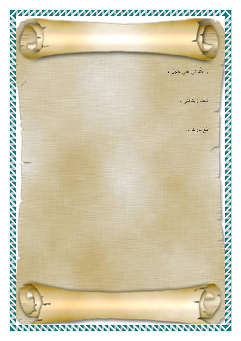 كلية الاداب قسم التاريخ جامعة الزقازيق - بوابه 1 712