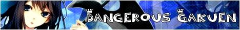 Dangerous Gakuen Logo110