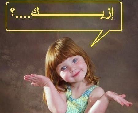 عيد ميلاد الادمن   .. الكل يدخل يهني بسرعه 31137_10