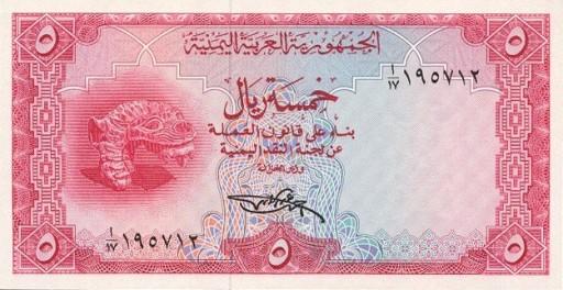 العملات اليمنية Yemen-18