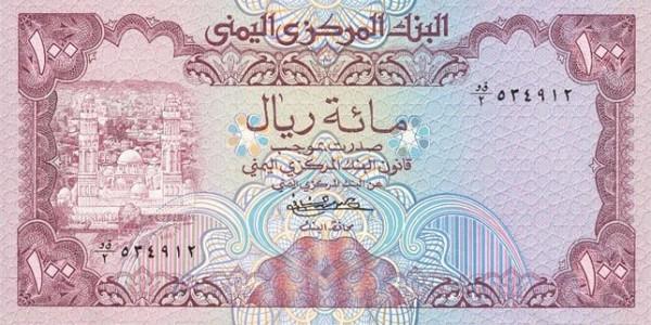 العملات اليمنية Yemen-28
