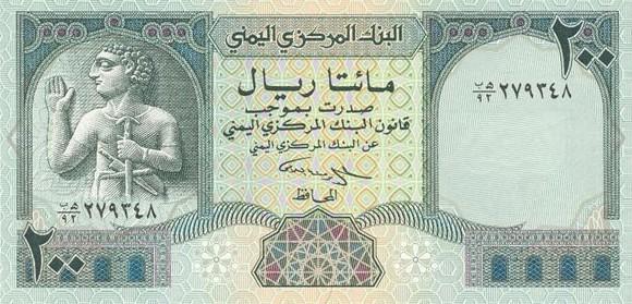 العملات اليمنية Yemen-30