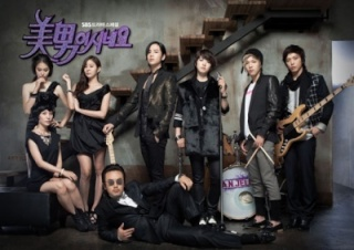 [K-Drama] You're Beautiful Gh_bmp10