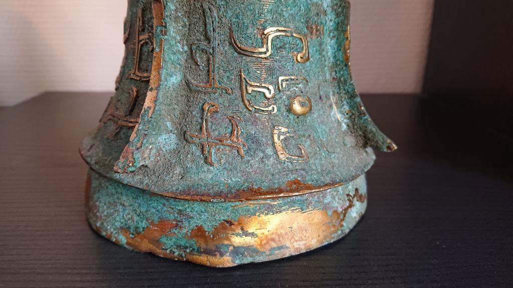 vase chinois en bronze Dsc_0113