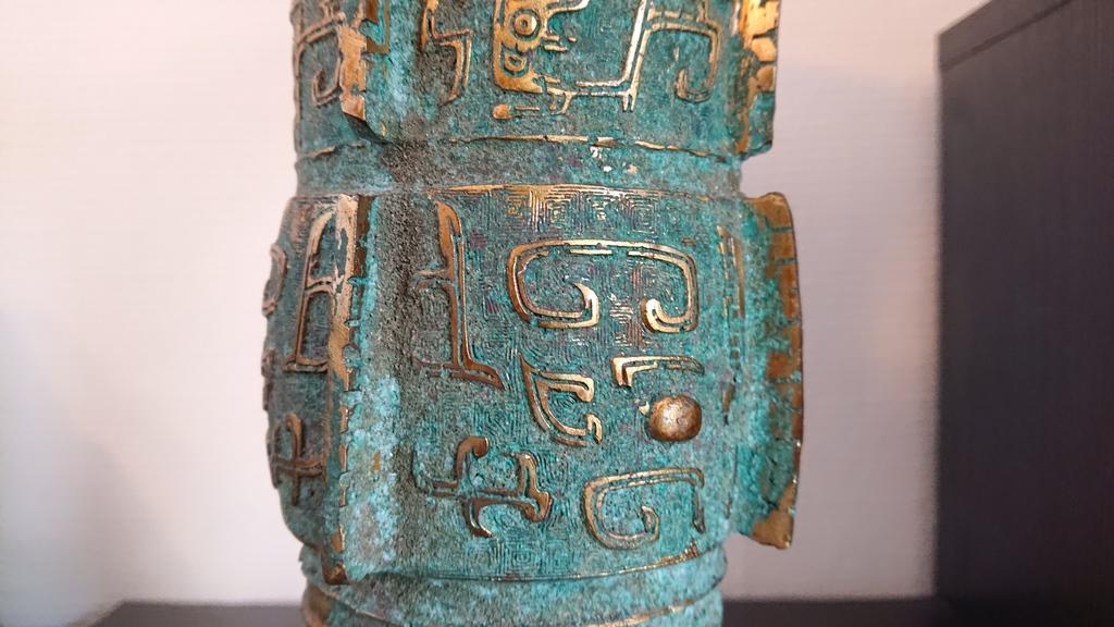 vase chinois en bronze Dsc_0116