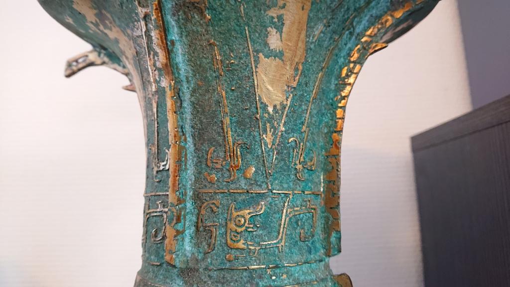 vase chinois en bronze Dsc_0118