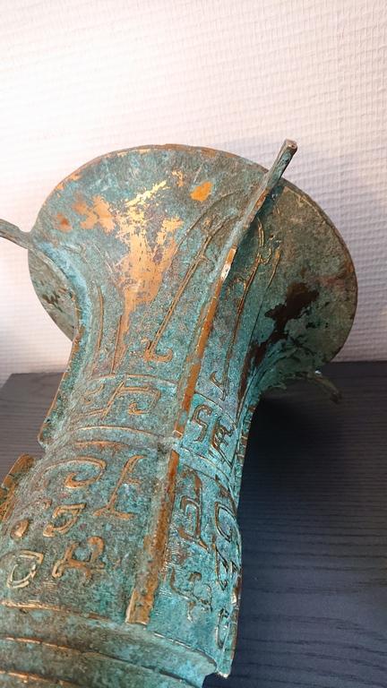 vase chinois en bronze Dsc_0120