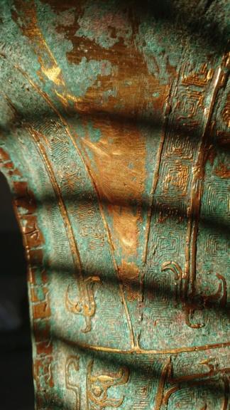vase chinois en bronze Dsc_0225