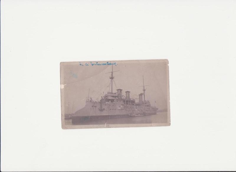 Le Croiseur d'Entrecasteaux Entrca13