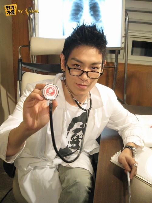 Joyeux anniversaire à Dongseng Chi-chan!!!!!!!!!!!!! 20080910