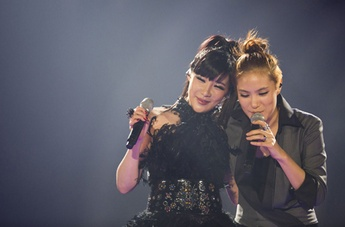 [PLURI] Concert de la YG Family Parkan10