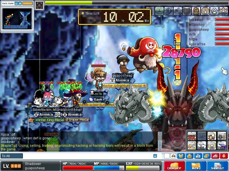 Atomica HT!! Maple012