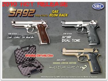SRC : SR92 Inox, Dual-Tone et Sahara Src-sr10