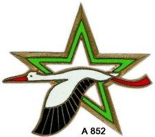 La B.A. de Meknès et les autres Bases du Maroc Be70811