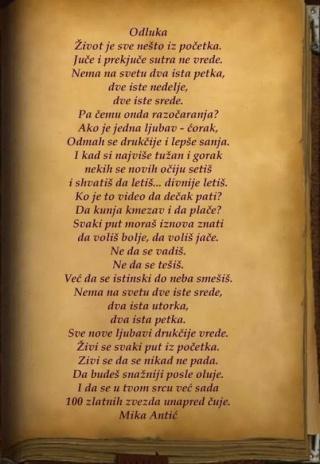 Miroslav Mika Antić Odluka10