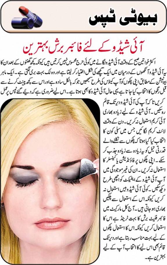 Eye Shadow Eye-sh10