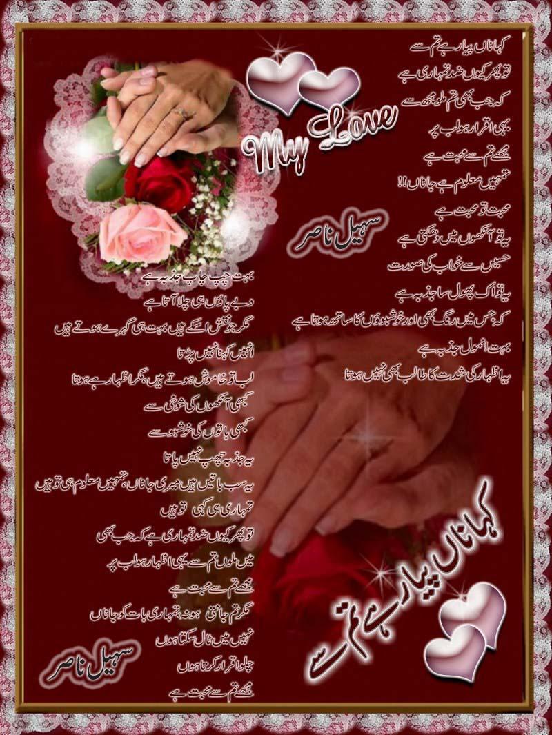 Tum Say Pyar Hai Tum_sa11